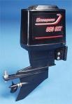 x Graupner Gtx 650 Outboard (no motor)